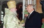 Patriarchy of Moscow and All Russia Alexy II, Archbishop of Ekaterinburg and Verkhoturye Vikentiy and Governor of the Sverdlovsk region E. Rossel